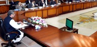 CCI meeting