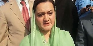 PML-N to not boycott forthcoming general elections: Maryam Aurangzeb