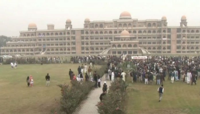 Peshawar University Students' Protest