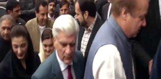 Accountability court resumes hearing NAB references against Sharif family