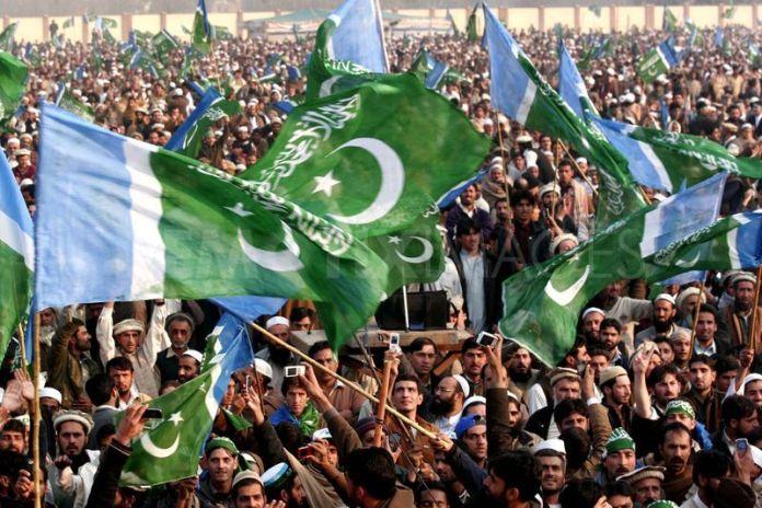 Jamaat-e-Islami protest