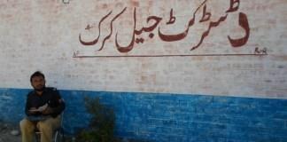 District Jail Karak