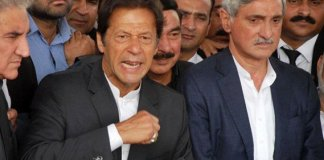 PTI Imran Khan, Jahangir Tareen disqualification case verdict