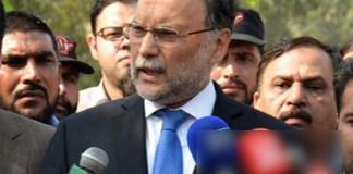 Interior Minister Ahsan Iqbal
