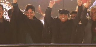 Asif Zardari, Bilawal Bhutto at PPP golden jubilee rally in Islamabad parade ground