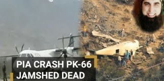 Hevelian plane crash, Junaid Jamshed dead