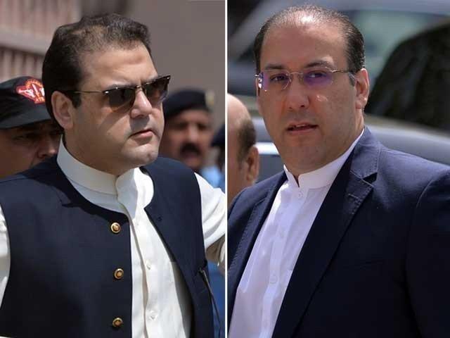 Hassan Nawaz and Hussain Nawaz