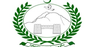 Khyber Pakhtunkhwa govt. merges tribal districts in different divisions