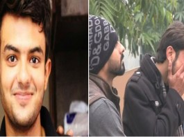 Shaheed Second Lieutenant Moeed laid to rest with eyes gushing tears