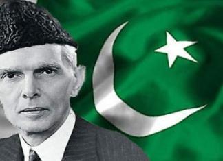 Quaid-e-Azam's anniversary