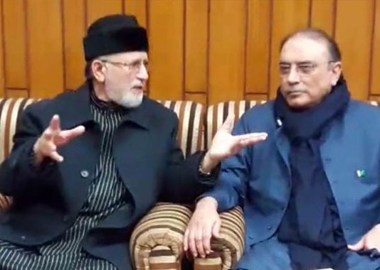 Zardari, Qadri Meeting