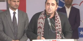 PPP Chairman Bilawal Bhutto Zardari addressing