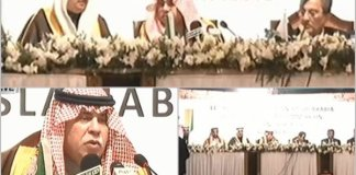 Pakistan, Saudi Arabia sign MoUs to enhance bilateral cooperation in diverse fields