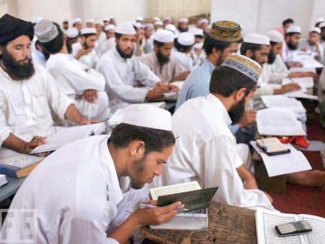 KP Seminaries