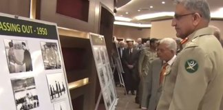 Army Chief inaugurates Army Institute of Military History