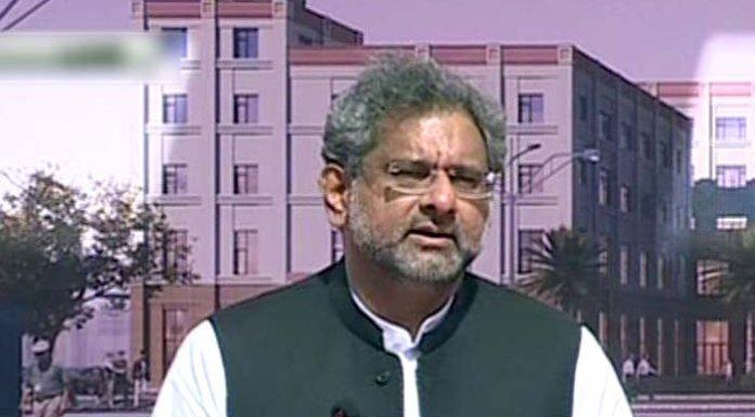 PM Abbasi inaugurates Gwadar Expo and Gwadar Free Zone