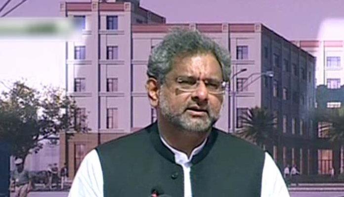 PM performs ground-breaking of up gradation of Rawalpindi Kahuta Road