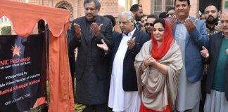 PM Abbasi inaugurates National Incubation Center in Peshawar