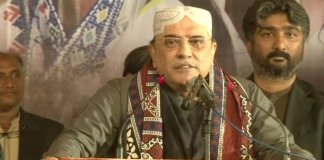PPP Co-Chairman Asif Ali Zardari address gathering