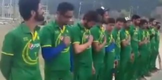 Four Kashmiri cricketers arrested for playing Pakistan's national anthem