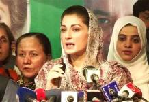 Conspirators face humiliating defeat during Mall Road protest: Maryam
