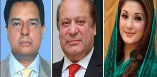 Two UK-based witnesses record statements with accountability court against Nawaz, family