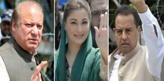 Al-Azizia reference hearing adjourned till IHC's decision on Sharif family's appeals