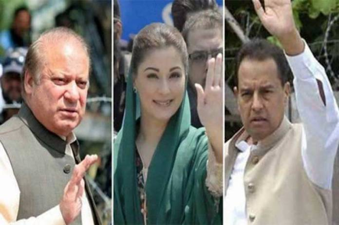 Nawaz, Maryam and Safdar's parole to end today