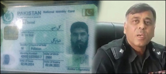 Suspect killed in Rao Anwar suicide attack was innocent, claims family