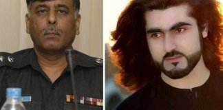 ATC reserves verdict on Anwar's bail plea in Naqeeb's murder case