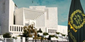 Changing rules regarding ECP appointments challenged in SC