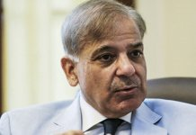 Shehbaz Sharif records statement with NAB in Ashiana Housing case