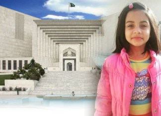 SC accepts appeal of accused in Zainab rape, murder case