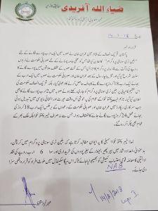 PTI MPA submits resolution in KP Assembly seeking inquiry into 'Billion Tree Tsunami'