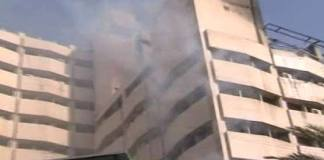 Fire erupts in New Sindh Secretariat building in Karachi