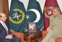 Army Chief, AJK President discuss situation on LoC