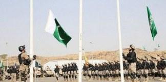 Pakistan to deploy army contingent in Saudi Arabia: ISPR