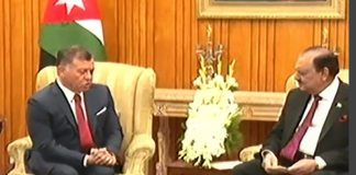 Pakistan, Jordan agree to strengthen cooperation in trade, other fields