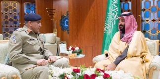 Army Chief Gen Bajwa meets Saudi crown prince in Riyadh