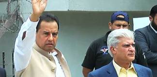 IHC rejects plea against Capt Safdar bail, upholds AC verdict
