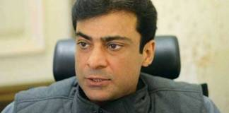 Interior Ministry removes Hamza Shehbaz's name from blacklist