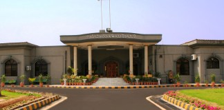 IHC suspends presidential notification of ECP members' appointment