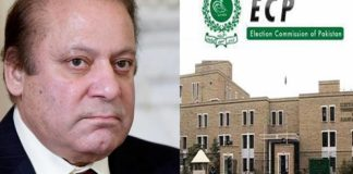 ECP moved to remove Nawaz's name from PML-N