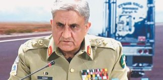 Army Chief condemns Mastung blast, says nation united to defeat enemies