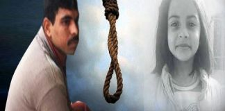 Zainab's murderer to be executed on Oct 17