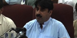 ECP dismisses Imran Khan's petition to disqualify Ziaullah Afridi
