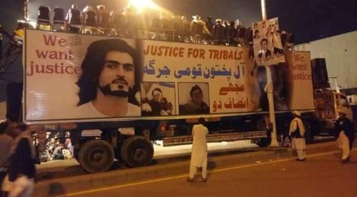 Naqeeb protest