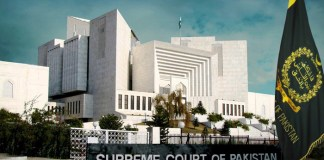 SC orders removal of Bilawal, CM Sindh's names from ECL, JIT report