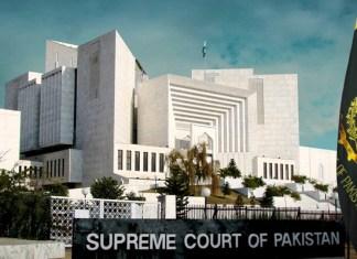 SC expresses satisfaction over JIT progress in money-laundering case