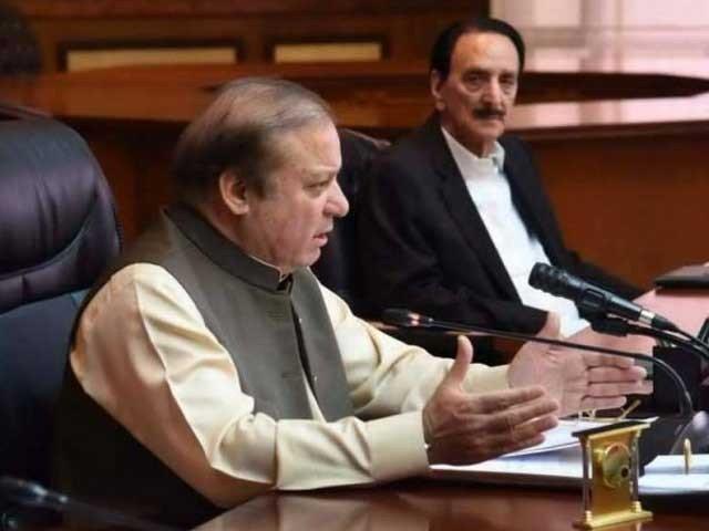 Nawaz Sharif to meet FATA senators on March 10